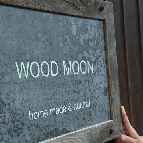 woodmoon看板